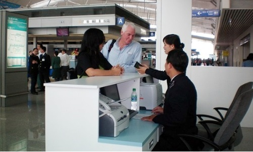 Vietnam E-visa issued for outside Vietnam foreigners from 40 countries
